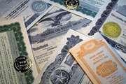 Покупаем акции в Белгороде: ОАО Алроса,  Ростелеком,  Полюс золото,  норильский никель,  Роснефть цена стоимость как продать ценные бумаги курс сегодня