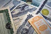 Ценные бумаги ОАО СКАИ,  Волгоградэнерго,  МРСК,  Норильский Никель полюс золото цена стоимость сургутнефтегаз ростелеком стоимость продажа