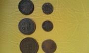 Царские старинные монеты